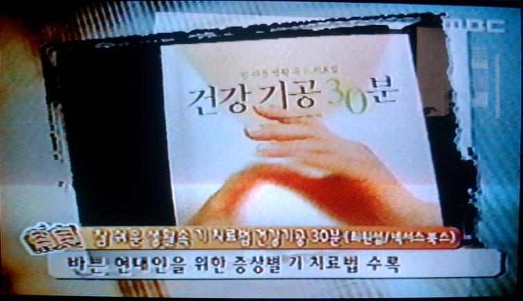 MBC문화.JPG